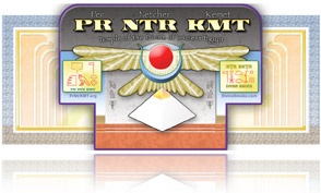 Pr Ntr Kmt Kemetic Orthodox